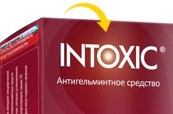 сколько стоит интоксик от паразитов в аптеке