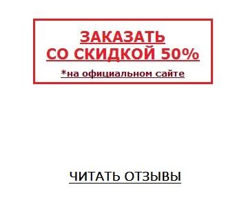 Sustalife (Сусталайф) купить со скидкой в Витебске