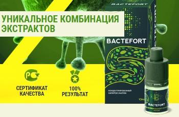 http://ootzyvy.ru/wp-content/uploads/2016/09/otritsatelnye-otzyvy-bactefort.jpg