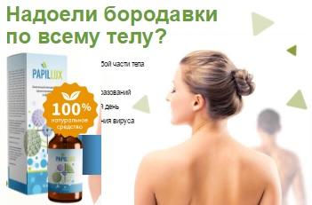 Сусталайф (Sustalife) для суставов купить в Прокопьевске