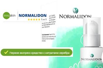 Normalidon (Нормалидон) - от грибка ногтей: отзывы