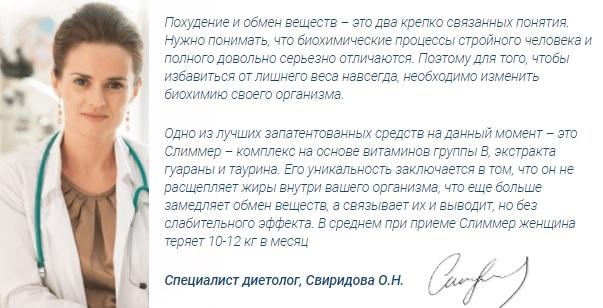 EsonStyle фитнес резинки купить в Ульяново