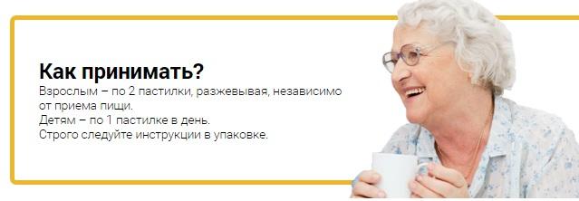 Инструкция по применению лекарства Коронар