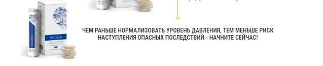 Официальный сайт Normaten где находиться?
