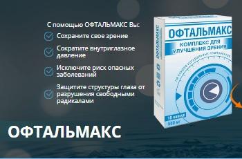 Sustalife (Сусталайф) купить со скидкой в Апрелевке