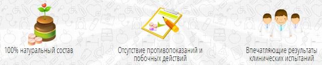 Состав капель Dianormil (Дианормил)