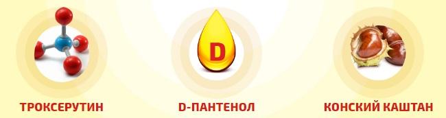 Ингредиенты Gemoderm