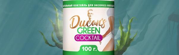 Официальный сайт зеленого коктейля Дюкана