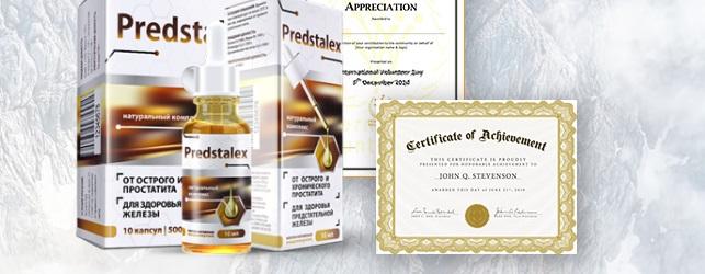 Сертификация капсул от простатита