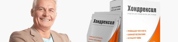 Официальный сайт производителя Хондрексил