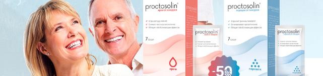 Официальный сайт производителя Проктозолин (Proctosolin)
