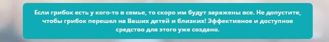 Сайт изготовителя крема