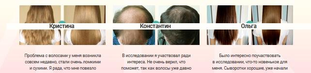 Настоящие комментарии о Имира для волос
