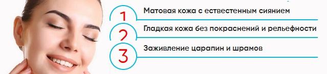 Реальные отзывы покупателей о Акнелоцин