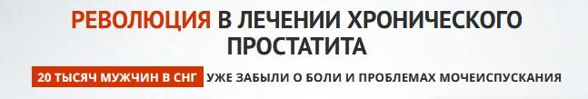 Официальный сайт производителя Предстакапс