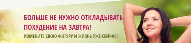 Официальный сайт сиропа Мангустина (Mangosteen)