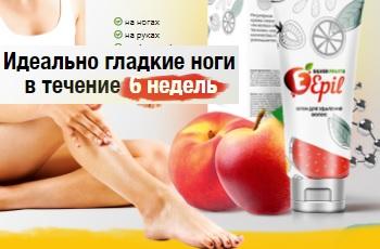 Silver Fruits Epil - крем для депиляции с ионами серебра: отзывы