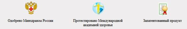 Состав НикоСтоп