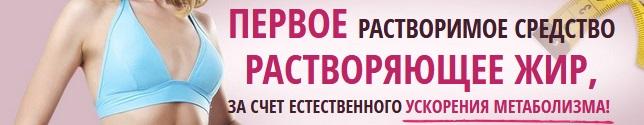 Официальный сайт производителя Dietonica (Диетоника)
