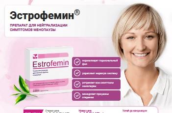 Эстрофемин от климакса развод? Отзывы о Estrofemin. Цена в аптеке. Купить препарат от менопаузы