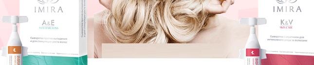 Официальный сайт производителя Imira для волос