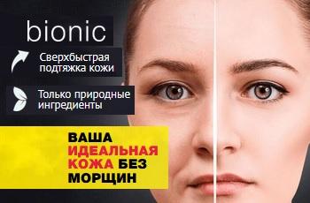 БИОНИК гель развод или нет? Отзывы о Bionic. Цена в аптеке. Купить крем для лица от морщин