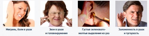 Симптомы ухудшения слуха