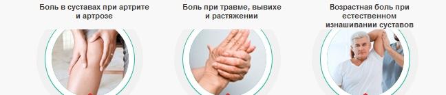 Состав Сустафин