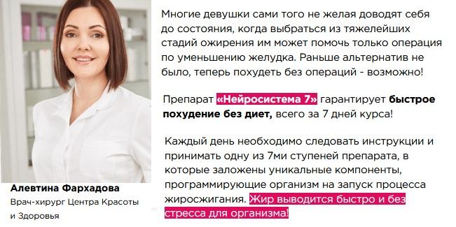 Комментирует на форуме врач-хирург Алевтина Фархадова