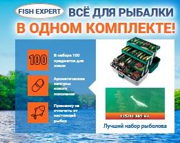 FISH EXPERT набор рыболова развод? Отзывы реальных рыбаков
