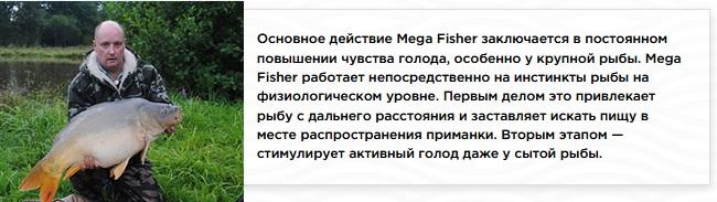 Гарантированный улов рыбы обеспечен?