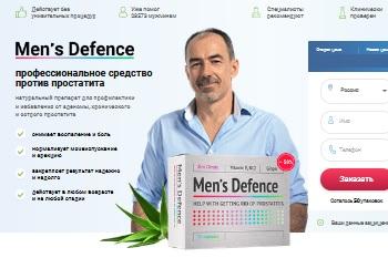 MEN`S DEFENCE развод или нет? Отзывы реальные о средстве в капсулах от простатита