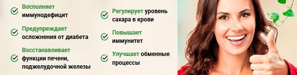 Состав таблеток Дифосулин
