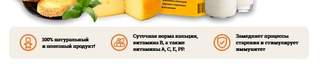 Инструкция по применению сыроварни Экспресс комплекс