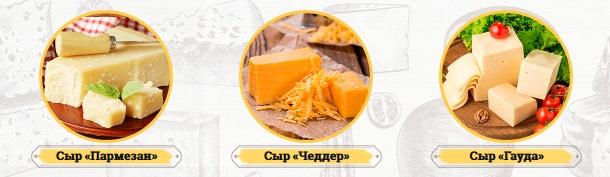 Революция в сыроварении