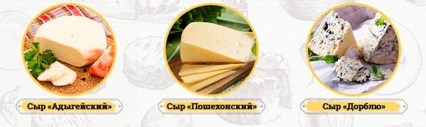 Прорыв в изготовлении сыра