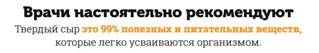 Инструкция по применению сыроварни Русский Фермер