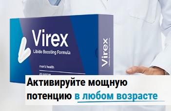 ВИРЕКС для потенции развод? Отзывы реальных врачей о Virex для мужчин