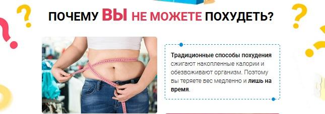 Причины чрезмерного ожирения