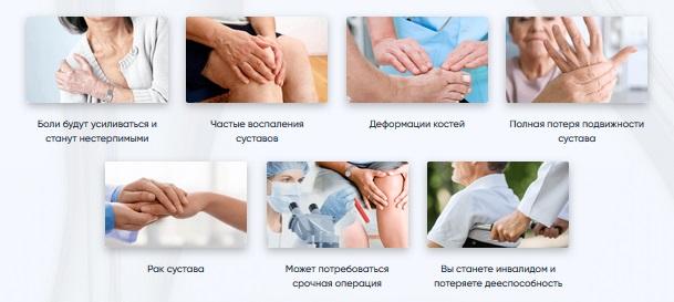 Причины заболеваний суставов