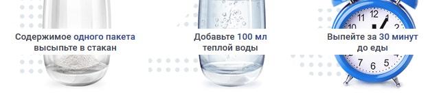 Инструкция по применению лекарства Diaprin