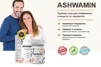 ASHWAMIN развод или нет? Отзывы реальные о Ашвамин. Цена. Где купить капсулы от паразитов?